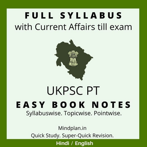 UKPSC PCS PT Easy Book Notes: PDF | 1 min. email delivery | Hindi / English | Full syllabus with current affairs till exam-Book-Mindplan.in-Mindplan.in