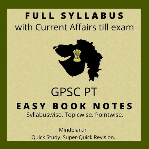 GPSC PT Easy Book Notes: PDF | 1 min. email delivery | Hindi / English | Full syllabus with current affairs till exam-Book-Mindplan.in-Mindplan.in