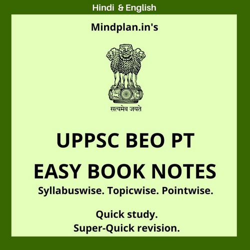 UPPSC BEO Pre Easy Book Notes: PDF | 1 min. email delivery | Hindi / English | Full syllabus with current affairs till exam-Book-Mindplan.in-Mindplan.in