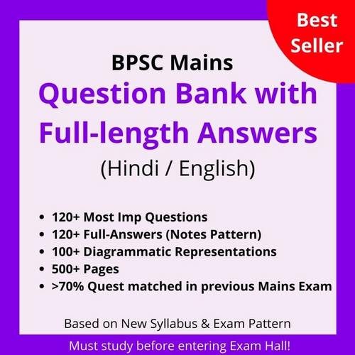66th BPSC Mains Question Bank with Full-length Answers - English / Hindi (PDF Book)-Mains Question Bank-Mindplan-Mindplan.in