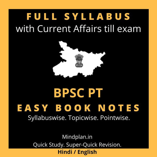 67 BPSC Prelims Easy Book Notes: Hindi / English | Full syllabus | Free Bihar Current affairs till exam-Book-Mindplan.in-Mindplan.in