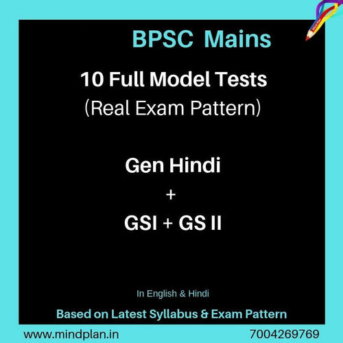 10 Mock Tests 64th BPSC Mains Question Papers - Mindplan