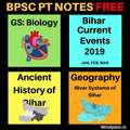 65th BPSC PT Notes in Hindi / English FREE (PDF)