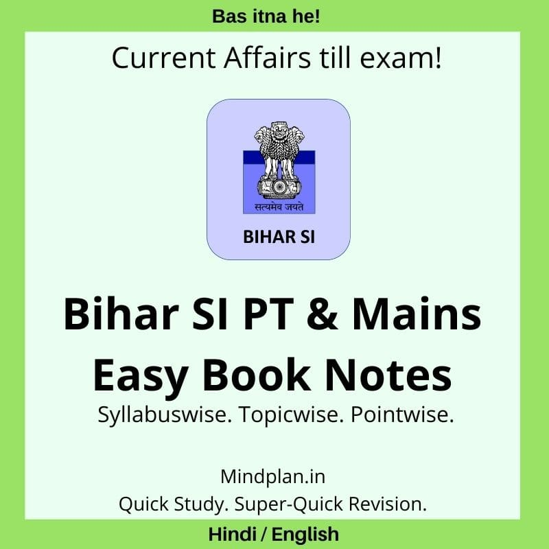 Bihar SI / Daroga Easy Book Notes: PT & Mains | PDF | Hindi / English | Full syllabus with current affairs till exam-Book-Mindplan.in-Mindplan.in