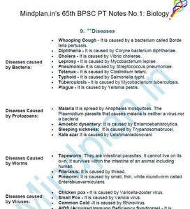 65th BPSC PT ALL IN 1 – Complete Syllabus Guide Notes + 15 Mock Test Series + Previous Year Question Papers (1992 - 2018) [Hindi / English PDF] - Mindplan