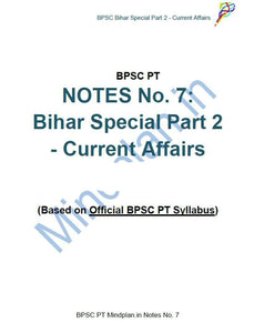 66th BPSC Prelims Easy Book Notes: Hindi / English | Full syllabus | Current affairs till exam | PDF / Printed-Book-Mindplan.in-Mindplan.in