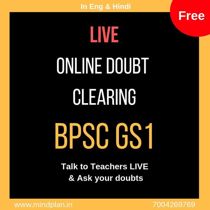 FREE BPSC Mains GS1 Doubt Classes - ONLINE Live - Mindplan