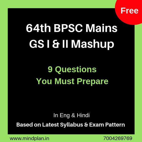 FREE - 64th BPSC Mains GSI & GSII Mashup (9 Quest you must prepare) - Mindplan