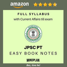 Load image into Gallery viewer, 7-10th Combined JPSC PT 2021 Easy Book Notes: PDF | Printed | Jharkhand GK | Free Jharkhand Current Affairs till exam | Full GS1 + GS2 syllabus | Hindi / English-Book-Mindplan.in-Mindplan.in