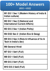 BPSC Mains Model Answers - Notes Pattern  [GSI, GSII, Gen Hin]  - English & Hindi