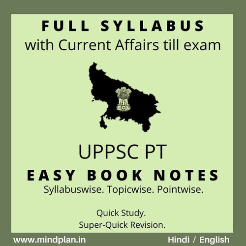UPPSC / UPPCS 2021 Prelims Easy Book Notes: PDF | Hindi / English | Full syllabus with current affairs till exam-Book-Mindplan.in-Mindplan.in