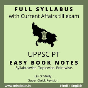 UPPSC / UPPCS 2020 Prelims Easy Book Notes: PDF | 1 min. email delivery | Hindi / English | Full syllabus with current affairs till exam-Book-Mindplan.in-Mindplan.in