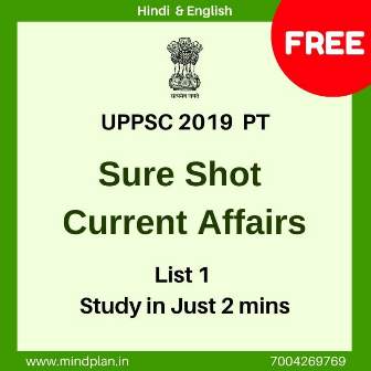 FREE UPPSC UP Current Affairs 2019 - List 1 (Hindi / English) PDF-Notes Hindi English-Mindplan.in-Mindplan.in
