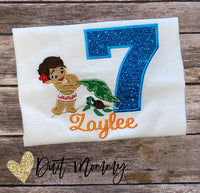 Moana Birthday Shirt | Moana Birthday Party | Embroidered | Moana Shirt