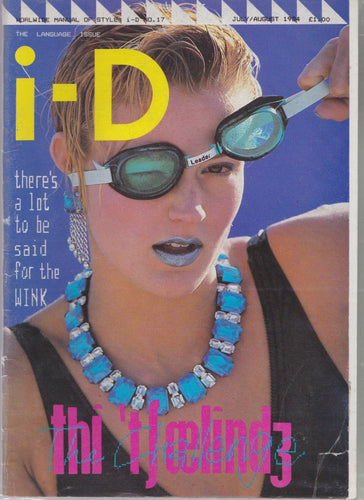 I-D Magazine 17 - July / August 1984