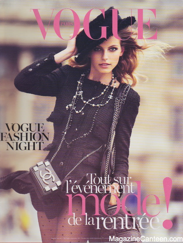 VOGUE MAGAZINE SUPPLEMENT 3_new.jpg