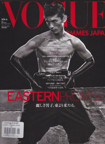 Vogue Hommes Magazine - Japan - Rick Genest