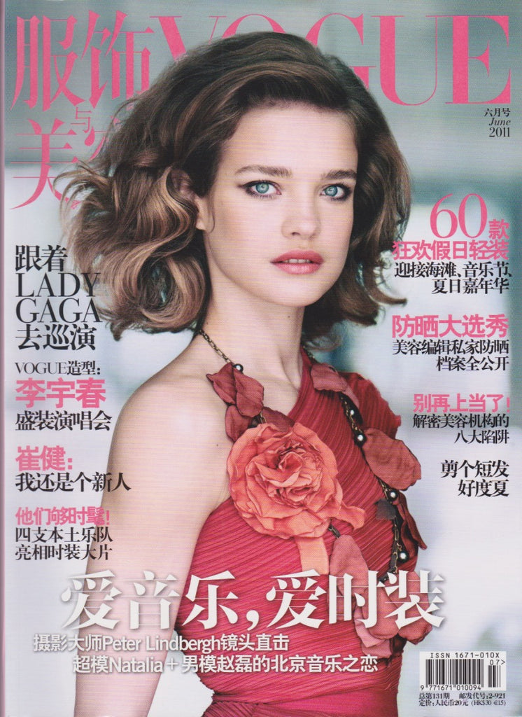 Vogue China Magazine - Natalia Vodianova