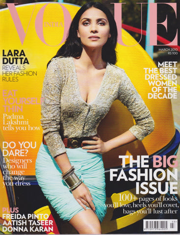 Vogue India Magazine - Lara Dutta