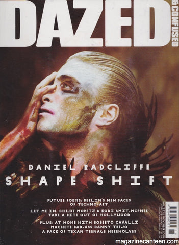 DAZED VOL 2 5_new.jpg