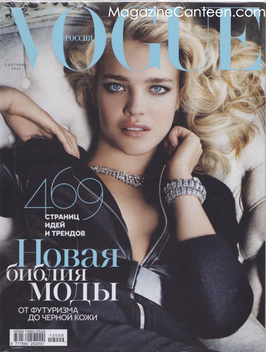VOGUE INTERNATIONAL 5_new.jpg