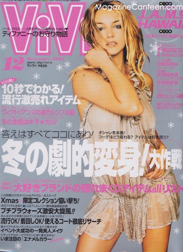 Britney Spears - VIVI Japan Magazine