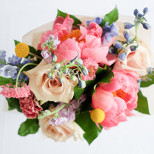 Load image into Gallery viewer, Designer's Choice Wrapped Bouquet