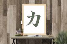 Load image into Gallery viewer, Strength kanji- SVG
