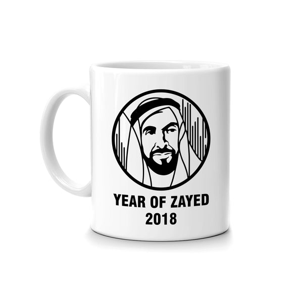 Year Of Zayed Mug Round FMS-50