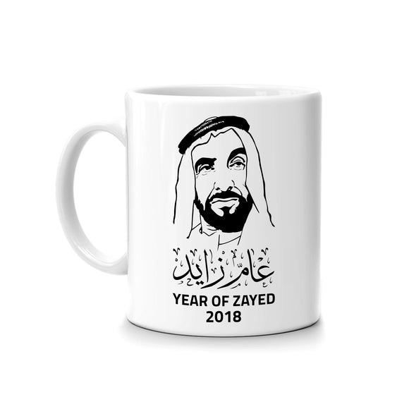 Year Of Zayed Mug FMS-50