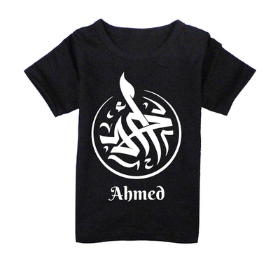 FMstyles - Ahmed أحمد Arabic Name Black Kids Tshrit - FMS238