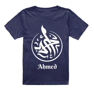 FMstyles - Ahmed أحمد Arabic Name Dark Blue Kids Tshrit - FMS238