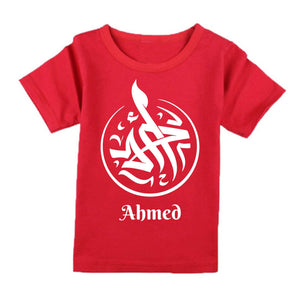 FMstyles - Ahmed أحمد Arabic Name Red Kids Tshrit - FMS238