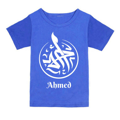 FMstyles - Ahmed أحمد Arabic Name Royal Blue Kids Tshrit - FMS238