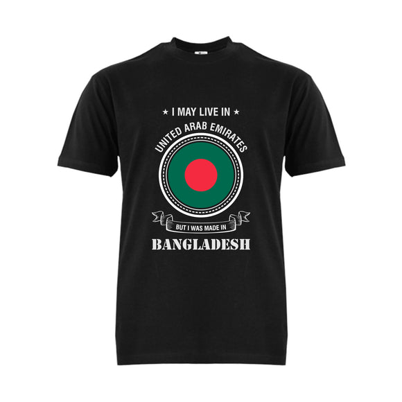 FMstyles - I Was Made in Bangladesh Black Unisex Tshirt - FMS634