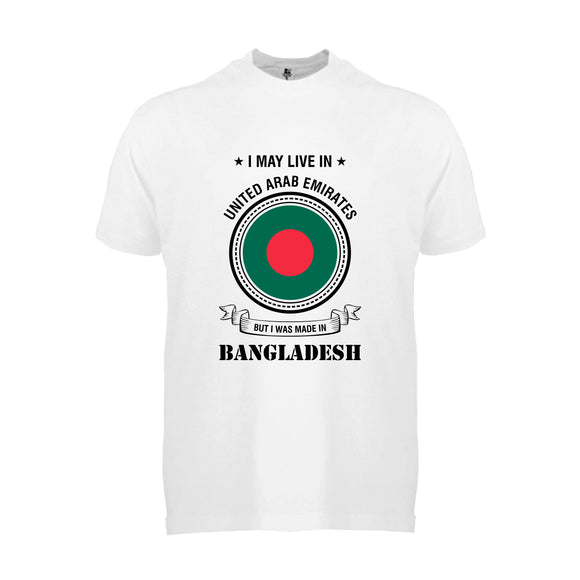 FMstyles - I Was Made in Bangladesh White Unisex Tshirt - FMS634