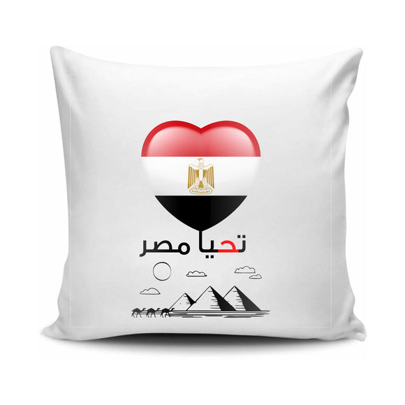 FMstyles - Long Live Egypt Cushion - FMS631