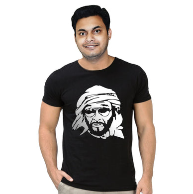 Sheikh Zayed Photo Printed Unisex Tshirt