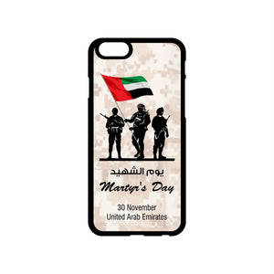 UAE Commemoration Day iPhone Mobile Case  (UAE04)