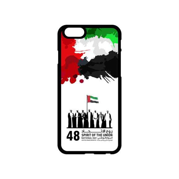 UAE National Day iPhone Mobile Case (UAE03)