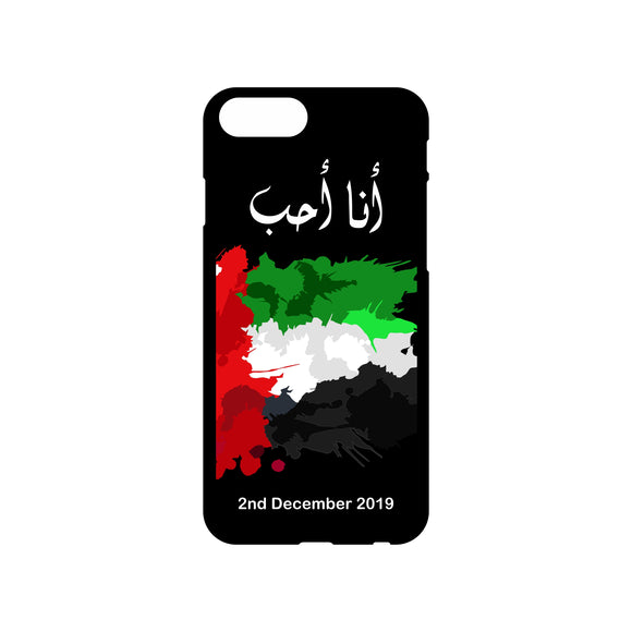 UAE National Day iPhone Mobile Case (UAE01)