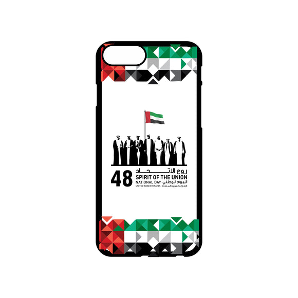 UAE National Day iPhone Mobile Case (UAE05)