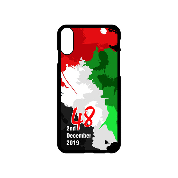 UAE National Day iPhone Mobile Case (UAE02)