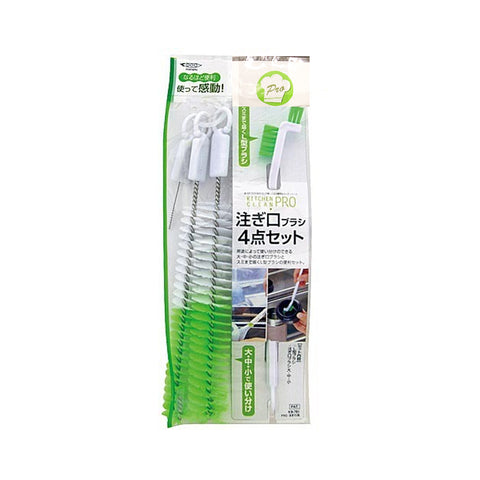 Kitchen Clean Pro Brush set