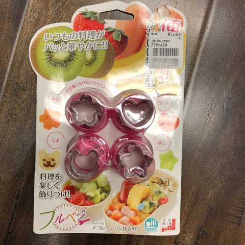 Cookie/Fruit Cutters 4PK