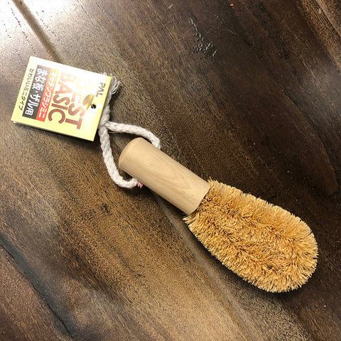 Natural Bamboo Multi Purpose Brush 5""