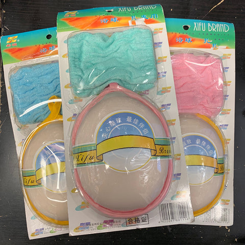 Body Scrubber Set