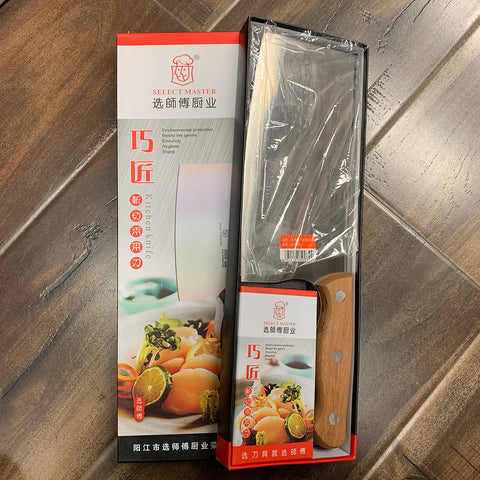 Stainless Steel Meat Knife 11""