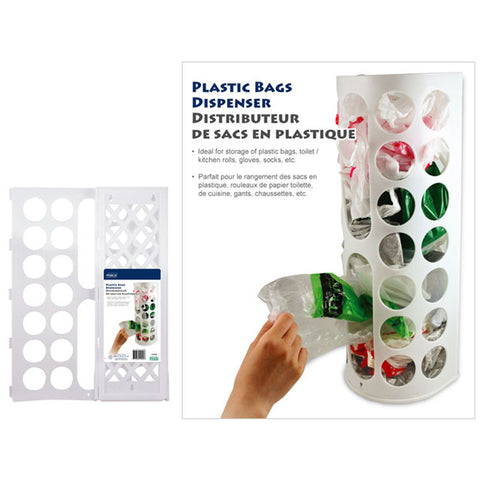 PLASTIC BAGS DISPENSER 17.5X5X6.5IN
