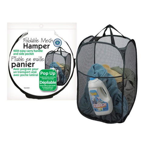 FOLDABLE LAUNDRY HAMPER- 14.2X14.2X22.8IN